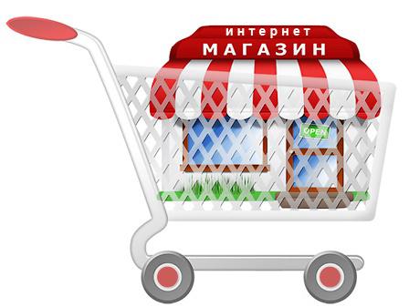 Наполнение интернет-магазина