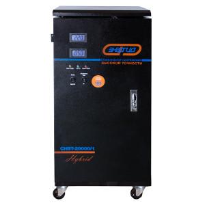Энергия СНВТ-20000/1