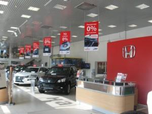 Автосалон Хонда Петербург