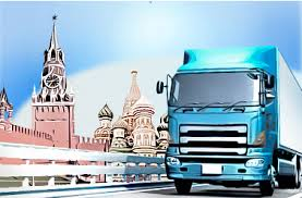 Компания «Авто-СК» грузоперевозки по Москве
