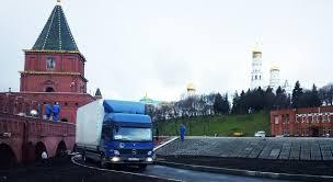 Грузоперевозке по Москве