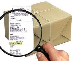 Отследить почтовую посылку в России