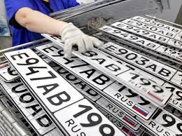 Самостоятельная регистрация автомобиля